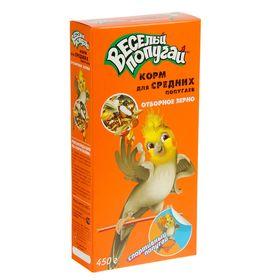"""Корм """"Весёлый попугай"""" для средних попугаев, отборное зерно, 450 г (+подарок)"""