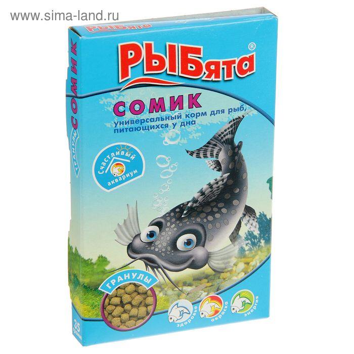 """Корм """"РЫБята СОМИК"""" (+ сюрприз) для донных рыб, гранулы, 35 г"""