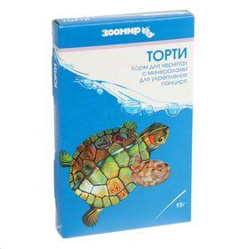 Корм ЗООМИР 'Торти' для черепах, коробка, 15 г. Ош