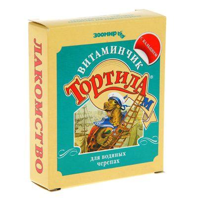"""Лакомство """"Тортила Витаминчик"""" для водяных черепах, с кальцием, 30 г."""