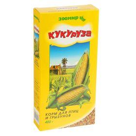 Корм 'ЗООМИР. Кукуруза' для птиц и грызунов, 400 г Ош