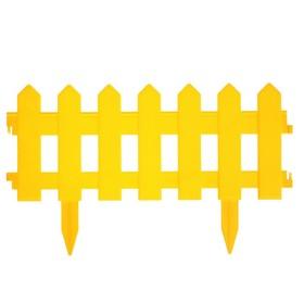 Ограждение декоративное, 30 × 196 см, 4 секции, пластик, жёлтое, «Палисадник» Ош