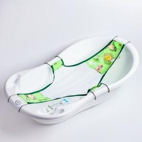 Гамачок в ванночку «Куп-куп», 80 см, цвет зелёный Ош