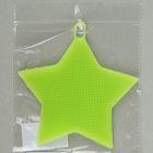 Губка силиконовая «Звезда», 13×13×1 см, цвет МИКС - Фото 4