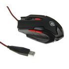 Мышь Dialog MGK-10U Gan-Kata, игровая, проводная, оптическая, 2400 dpi, USB, чёрная