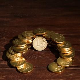 Монеты «Рубль», 6 г
