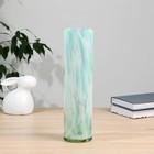 Зелёная