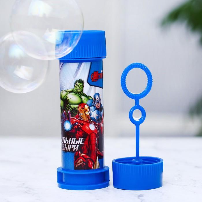 """Мыльные пузыри """"Мстители"""", 45 мл"""