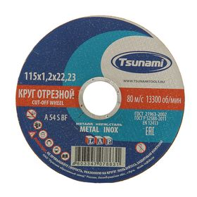 Круг отрезной по металлу TSUNAMI A 54 S BF L, 115 х 22 х 1.2 мм