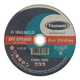 Круг отрезной по металлу TSUNAMI A 24 S BF L, 180 х 22 х 3 мм