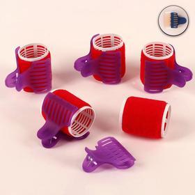 Бигуди велюровые с крабом, d = 4,4 см, 5 шт, цвет МИКС