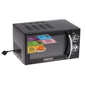 Микроволновая печь Centek CT-1580, 700 Вт, 20 л, черный