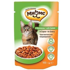 """Влажный корм """"Мнямс"""" для кошек, чувствительное пищеварение, кролик в соусе, пауч, 100 г"""