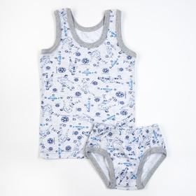 Комплект для мальчика (майка/трусы), цвет светло-серый микс, рост 104-110 см