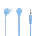 Наушники с микрофоном Perfeo HANDY, вакуумные, голубые