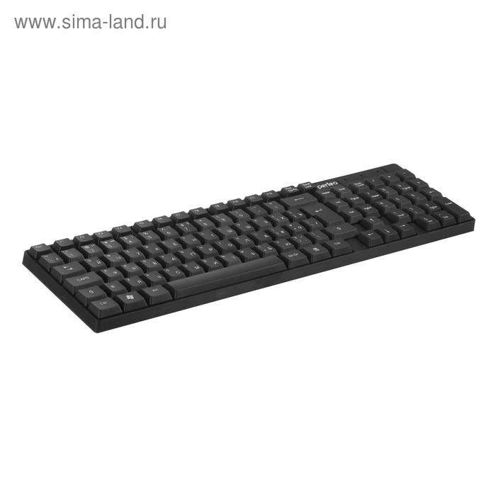 Клавиатура Perfeo PF-8801 DOMINO, проводная, мембранная, 104 клавиши, USB, чёрная
