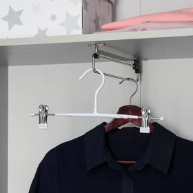 Вешалка для брюк и юбок с зажимами 31×13 см, антискользящее покрытие, цвет белый