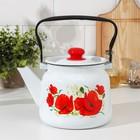 Чайник «Маки» 2,3 л, эмалированная крышка, цвет белый