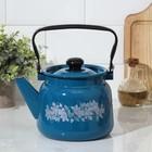 Чайник 2,3 л, эмалированная крышка, цвет синий