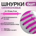 фиолетовый неоновый