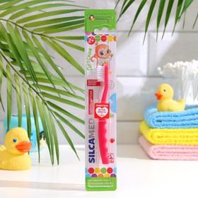 Зубная щетка детская Silcamed, мягкая 2-7 лет, 1 шт., МИКС