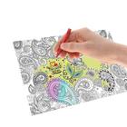 """Раскраска антистресс, вкладка для термокружки """"Восточные узоры"""", 4 рисунка"""
