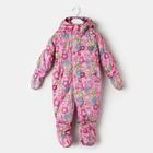 Комбинезон детский, рост 74 см, цвет розовый S17302_М