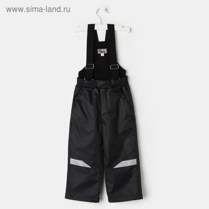 Полукомбинезон для мальчика, рост 86 см, цвет чёрный 11-202М_М