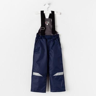Полукомбинезон для мальчика, рост 86 см, цвет тёмно-синий 11-202М_М