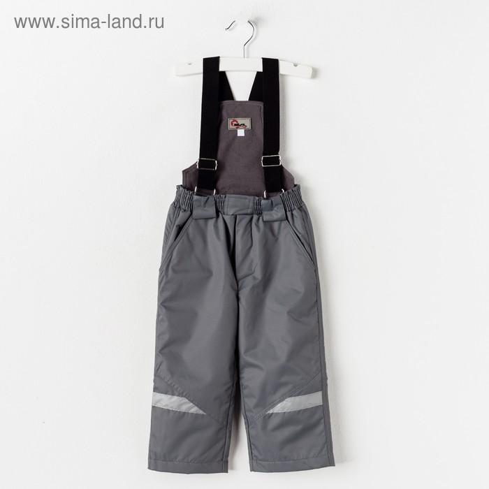 Полукомбинезон для мальчика, рост 86 см, цвет серый 11-202М_М