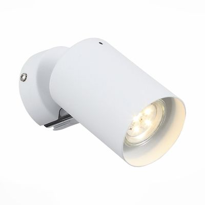 Светильник FANALE 40Вт GU10 белый 7x7x7см