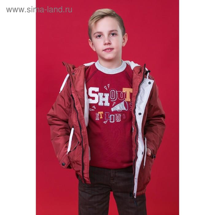 """Куртка для мальчика """"ГРЕЙ"""", рост 140 см (72), цвет кирпич К11017-15"""