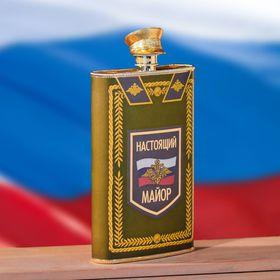 """Фляжка """"Настоящий майор"""", 300 мл"""