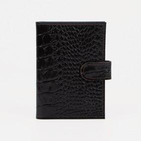 Обложка для автодокументов и паспорта, цвет коричневый Ош