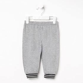 Брюки для мальчика, цвет серый меланж, рост 104 см Ош