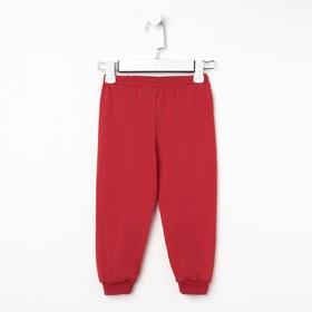Брюки для мальчика, цвет красный, рост 104 см Ош