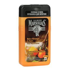 Шампунь для волос 2 в1 Le Petit Marseillais «Апельсиновое дерево и Аргана», увлажняет и освежат, 250 мл