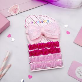 Набор для волос 'Малютка' розовый (4 резинки, 1 зажим) Ош