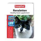 """Витамины Beaphar """"Renaletten"""" для кошек, при болезнях почек, 75 шт"""