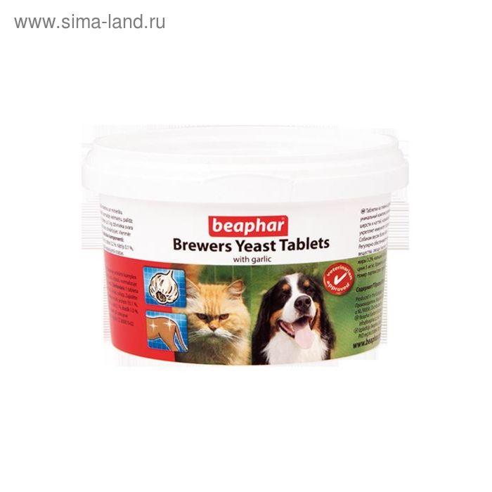 """Витамины Beaphar  """"Brewers"""" для кошек и собак, с пивными дрожжами и чесноком, 250 шт"""