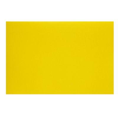 """Картон цветной А4, 240 г/м2 """"Нева"""" жёлтый, мелованный - Фото 1"""