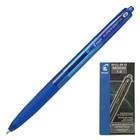 Ручка шариковая автомат Pilot Super Grip G, узел 1.0мм, резиновый упор, стержень синий, BPGG-8R-M (L)