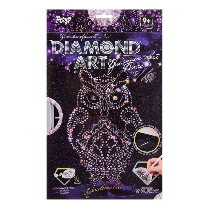 """Набор для создания мозаики DIAMOND ART """"Королевская сова"""""""