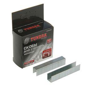 Скобы для степлера TUNDRA закалённые, тип 140, (10.6 х 1.2 мм), 12 мм (1000 шт.) Ош