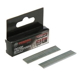 Гвозди для степлера TUNDRA закалённые, тип 300, (1.25 х 1.05 мм), 12 мм (1000 шт.) Ош