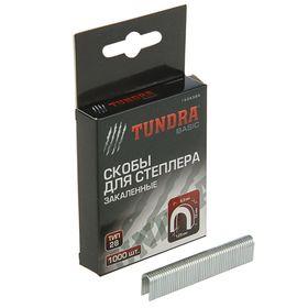 Скобы для степлера TUNDRA закалённые, полукруглые, тип 28, 12 мм (1000 шт.) Ош
