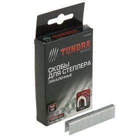 Скобы для степлера TUNDRA закалённые, полукруглые, тип 36, 14 мм (1000 шт.) Ош