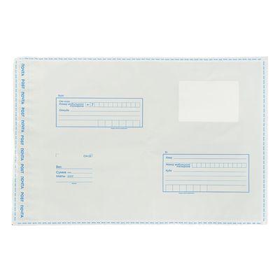 Конверт пластиковый почтовый С4 229х324мм №3 - Фото 1