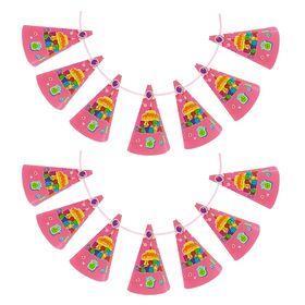 Гирлянда из колпаков «С днём рождения», вкусняшки, 200 см, цвет розовый Ош