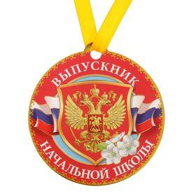 Медаль магнит 'Выпускник начальной школы' Ош